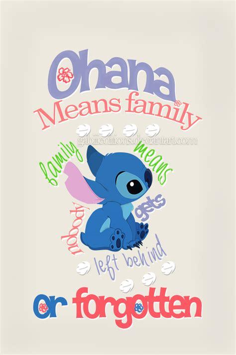 stitches quotes stitch quotes quotesgram