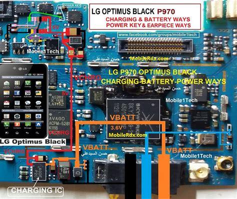 lg optimus black pattern unlock how to unlock lg p970 pattern lock howsto co