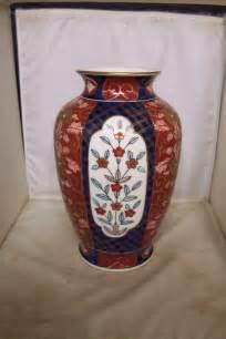 vintage japanese gold imari vase painted heugile