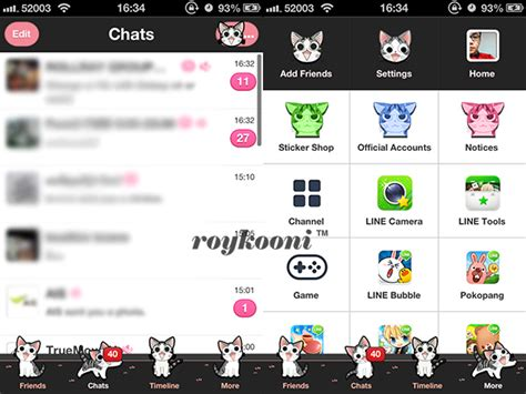 Theme Line Android Chi Sweet Home | รวม theme line สำหร บ ios the all apps