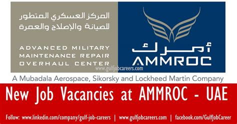 job vacancies  ammroc uae