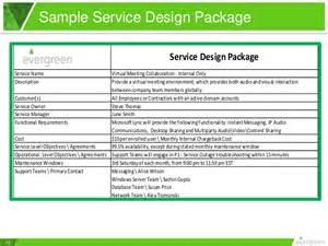 service catalog essentials 5 keys to good service design