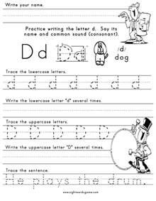 the letter d