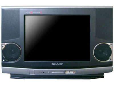 Tv Samsung 14 Inch Layar Datar budget terbatas berikut pilihan tv lcd murah prelo