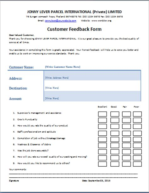 feedback template ms word customer feedback form word document templates