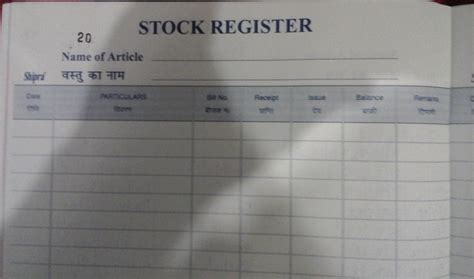 how to register your what is stock register how to prepare stock register in excel for a company