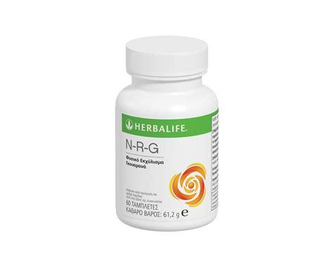 Herbalife N R G n r g 020004 herbalife diatrofi4all gr