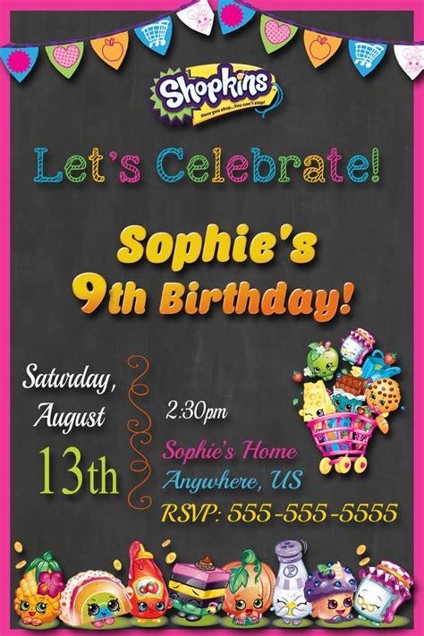 Shopkin Trading Card Template by Chalkboard Shopkins Birthday Invitation Birthday