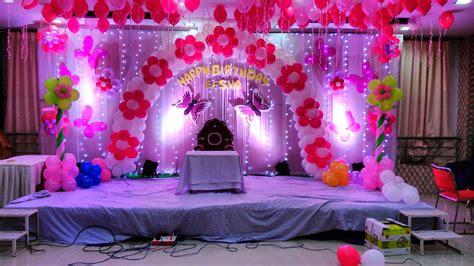 birthday party decorations in hyderabad vijayawada