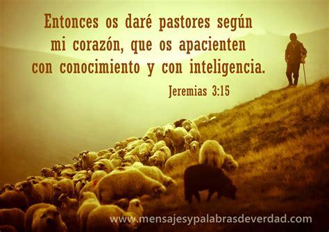 Mensaje Para El Da Del Pastor | mensajes y palabras de verdad jes 250 s el buen pastor dia