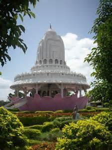 Lotus Temple In Hyderabad Lotus Temple In Hyderabad Hyderabad