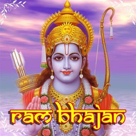 ram bhajan ram bhajan songs ram bhajan mp3 songs
