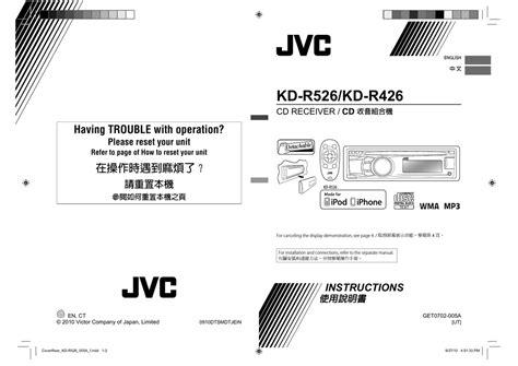 jvc kd r320 wiring diagram model jvc cd player wiring