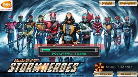 Download Game Android Kamen Rider Mod Apk | kamen rider storm heroes android apk update