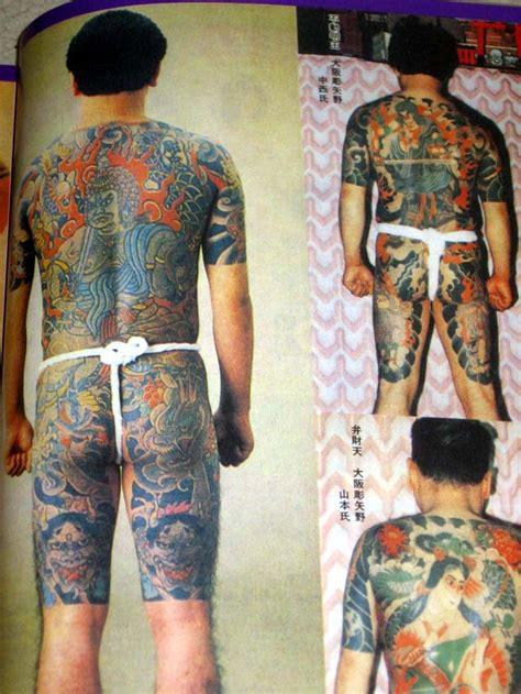 yakuza tattoo price tattoo elucidation a1 japanese yakuza tradesmen