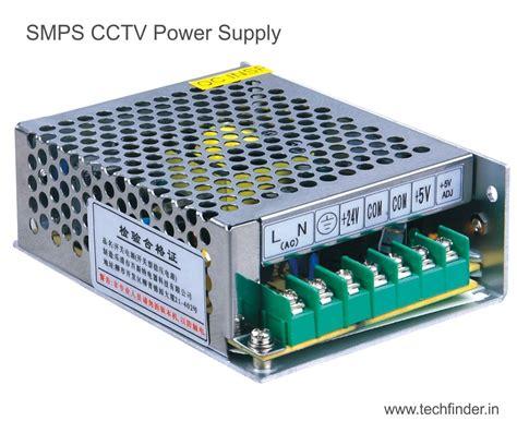 Power Supply 12v 20el Cctv 2 5ah power supply integral security solutions