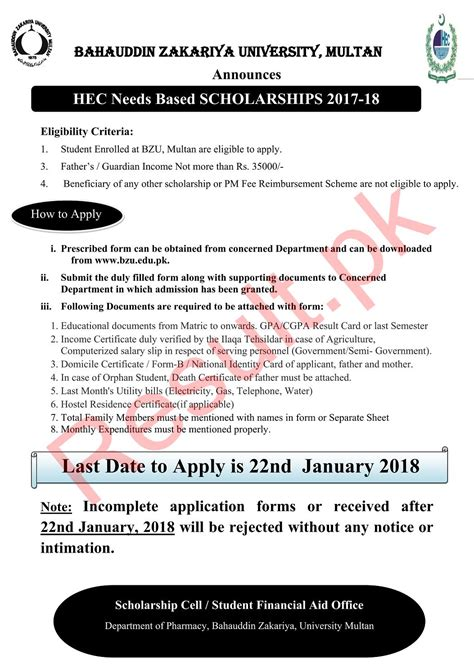 Hec Mba Deadlines 2018 by Bahauddin Zakariya Admissions 2018 2017 In
