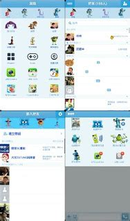 theme line android monster download tema line untuk android dan ios dabo ribo