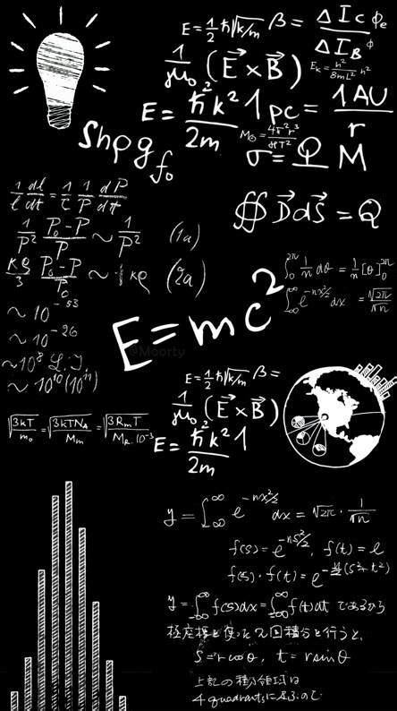 physics wallpapers   zedge