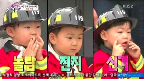 if the superman returns song triplets signed with sm yg song triplets are the cutest firefighters on quot superman