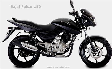 Pulser Honda bike on rent