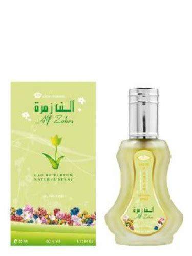 Parfum Zahra alf zahra al rehab parfum ein es parfum f 252 r frauen und