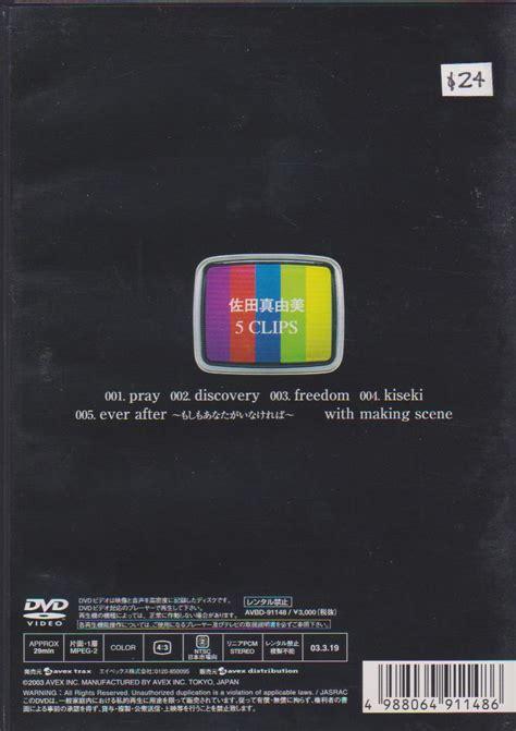 format dvd premiere pro jpophelp com your online source for jpop media