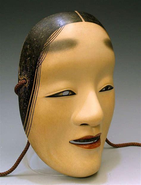 Topeng Smiling shakumi mask by nagasawa ujiharu noh noumen antique