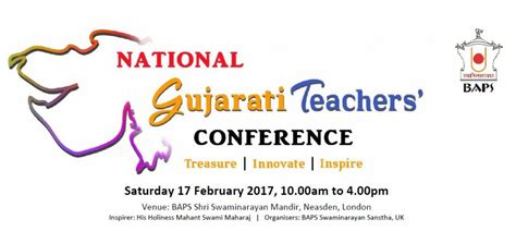 wordpress tutorial in gujarati gujarati teachers conference national resource centre