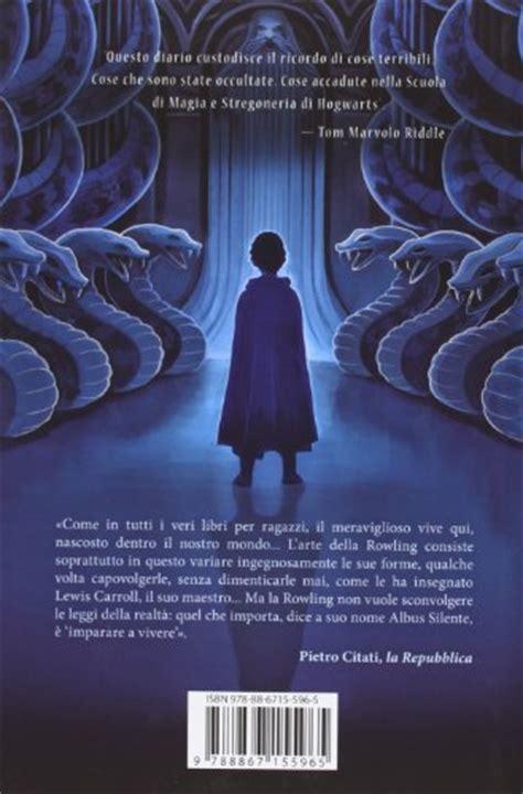 harry potter e la dei segreti libro harry potter e la dei segreti 2 di j k rowling