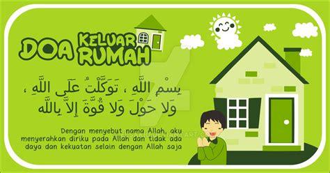Salam Doa Masuk Rumah 1 with doa keluar rumah baca lah duluu