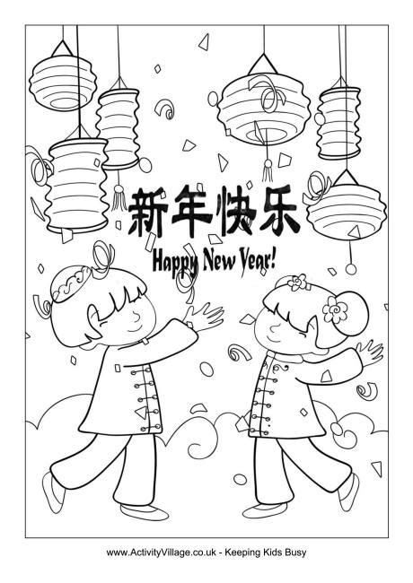 new year colouring pages preschool happy new year colouring page learning