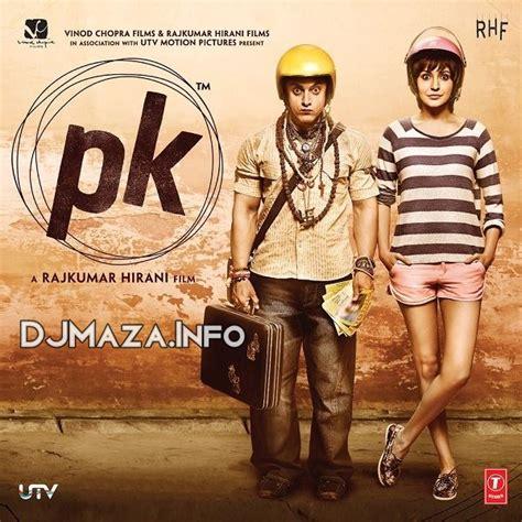 subtitle film pk indonesia 187 pk 2014 full hindi movie with english subtitles i