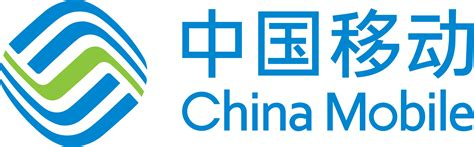 logo mobili china mobile logos