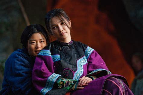 film china di indosiar fiore neve giglio bianco loto cina bambine laotong nu shu