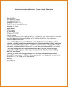 addressing hiring manager in cover letter how to address hiring manager in cover letter gallery