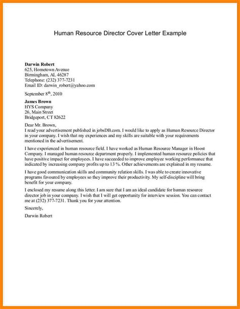 Email Cover Letter To Hr Hr Manager Cover Letter Hr Cover Letter