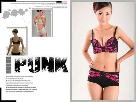 Magic Bra Design Expert Style Bra awesome grabs magic bra enhancing set