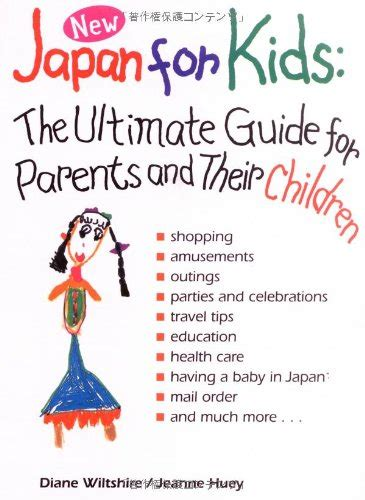japan facts for kids ebook japan for kids the ultimate guide for parents and their children free pdf online download