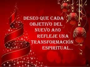 palabras navidenas mensajes de navidad para amigos deseos navidenos feliz navidad mensaje de navidad