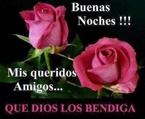 imagenes de buenas noches con rosas 399 best images about imagenes y frases de amor on
