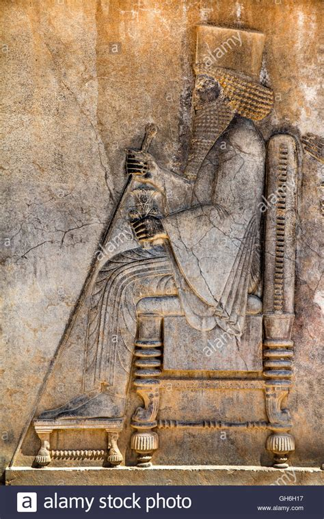 darius king relief of king darius the great persepolis stock photo