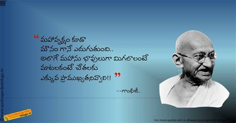 gandhi biography in telugu wikipedia best inspirational thoughts from mahatma gandhi in telugu