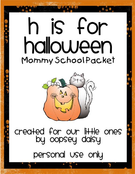 printable halloween games for preschoolers h is for halloween packet oopsey daisy