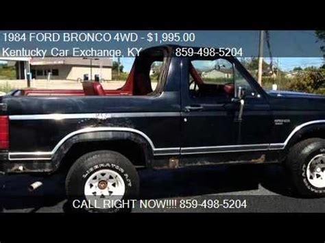 how to work on cars 1984 ford bronco ii seat position control 1984 ford bronco 4wd wagon custom for sale in jeffersonville youtube