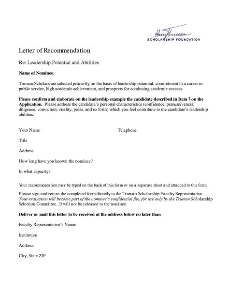 how to write a personal reference letter sample