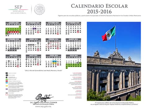 calendario escolar 2015 2016 de la sep calendario escolar 2015 2016 secretar 237 a de educaci 243 n