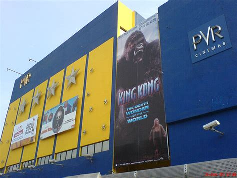 r city book my show pvr ripples mall labbipet vijayawada reviews