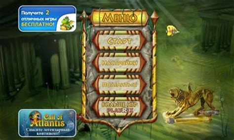 atlantis quest games free download full version atlantis quest android apk game atlantis quest free
