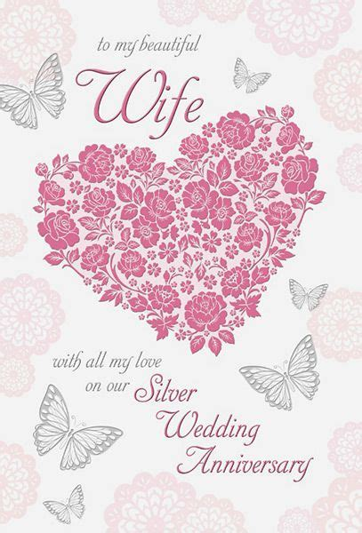 Wife 25th Silver Wedding Anniversary Card